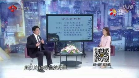 万家灯火_20160108_祛火1