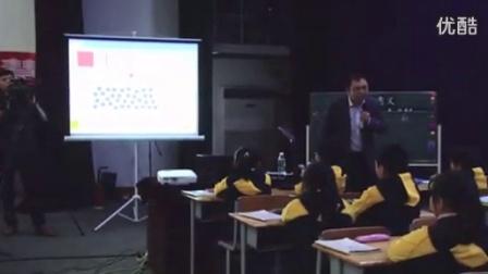 张范辉《小数的意义》_2014年小学数学课程教学改革课