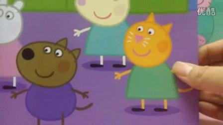 【橘子姐姐】晚安故事会の小猪妹第一天上幼儿园