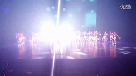 2016年盐城第四届百姓春晚开场舞  活力宝贝  选送单位:江苏省市盐城市体育舞蹈培训学校祝山舞蹈