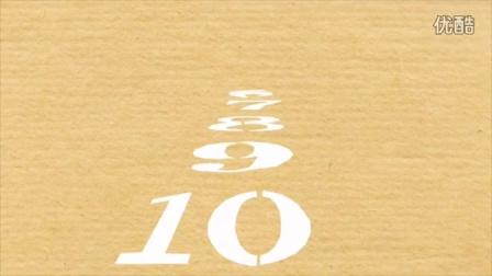 湖北大学艺术学院2016元旦晚会01