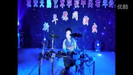 农安县第二幼儿园天藝艺术培训中心 爵士鼓独奏  《不再犹豫》