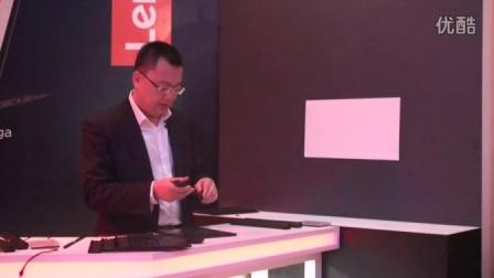 联想赵泓带你领略ThinkPad X1 Tablet