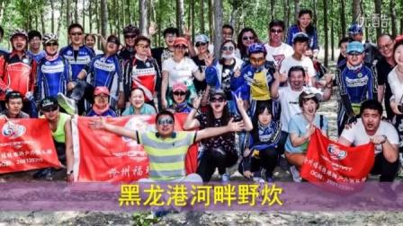 沧州福玛特单骑俱乐部2015年活动回顾