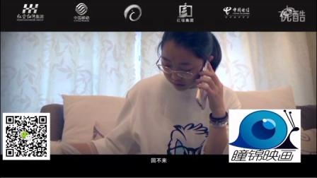 佳木斯瞳锦映画制作——企业团队宣传