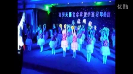 农安县第二幼儿园天藝艺术培训中心 中国舞  《寻胡隐君》