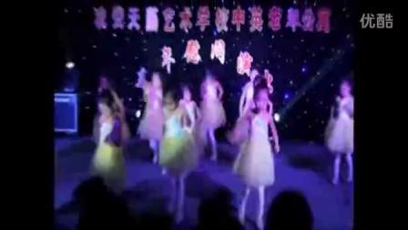 农安县第二幼儿园天藝艺术培训中心 中国舞  《加加油》