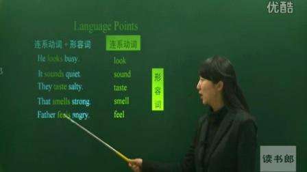 外研社新标准初中英语八8年级初二2下册名师辅导教学同步学习视频
