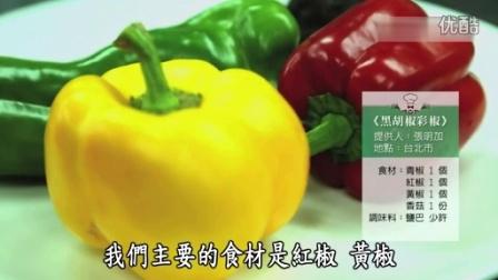 【蔬果生活誌】20131208 - 無蛋奶也有美味素甜食