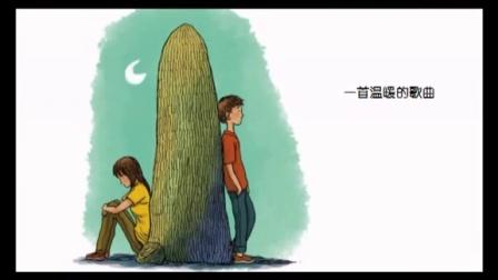 天朝羽绘本作品《种在时光里的向日葵》主题曲