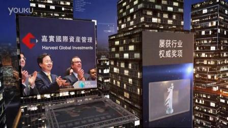 中国网球公开赛白金赞助商-嘉实基金