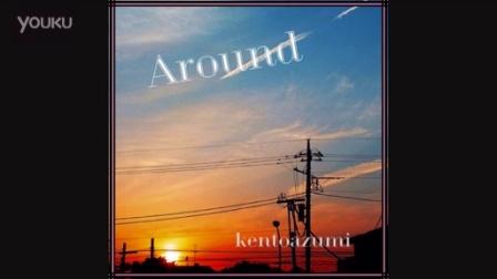 kentoazumi 23rd 配信限定シングル「Around」