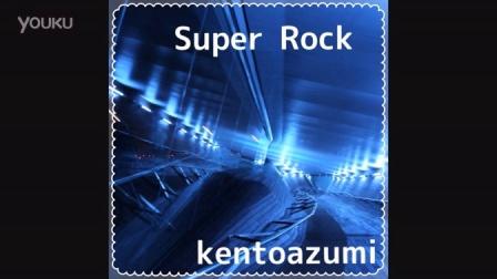 35th 配信限定シングル「Super Rock」