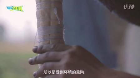 少年湃丨蓝染手艺人小瓜:青山不老,我愿染成春风长厮守
