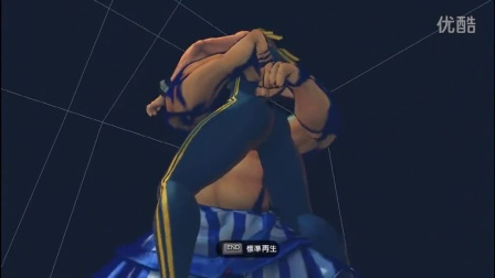 【SF4 Ryona】Chun-Li Bear Hug(本田)