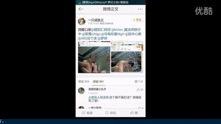 """斗鱼TV回应""""直播造人""""已将主播信息交给警方"""