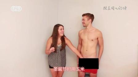 [简男视频]拉拉第一次摸JJ!中文字幕