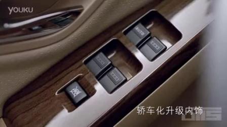 福汽启腾EX80宣传短片3Td015458