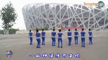 艳艳广场舞我的张家界糖豆网广场舞...