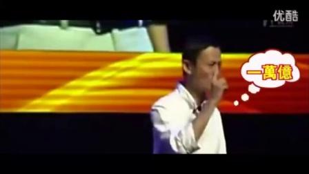 马云《阿里巴巴》中国好声音第四季好声音献唱