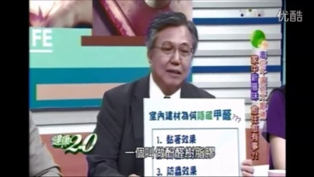 kd-2015-健康2.0