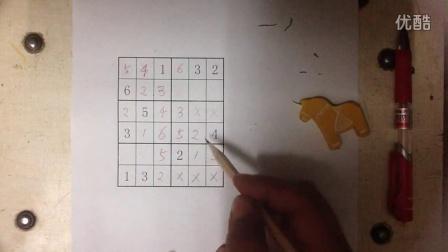 六宫格数独游戏排除法讲解第二段