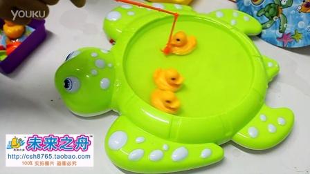 海龟钓鱼电动可加水海龟钓鱼磁性钓鸭子音乐旋转捕鱼达人游戏儿童玩具