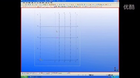第008课:Tekla教程Teklal轴线视图的创建