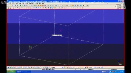 第001课Tekla Structures xstee软件介绍
