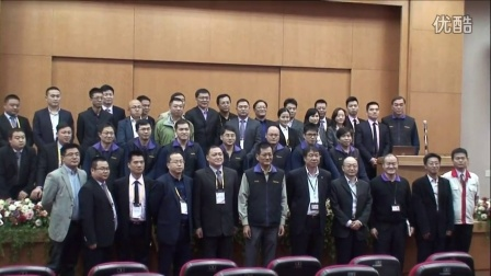 2016大陸經銷商會議