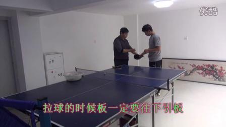 《乒乓球技术指导》如何解决正手拉球摩擦不好的问题