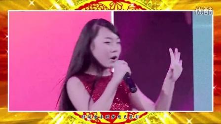 爽乐坊童星苗梓枫新年贺岁单曲《好运要来到》 MV