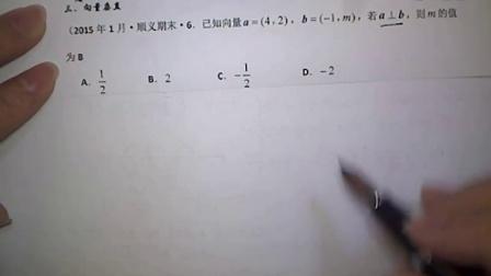 闫老师主讲:2016年1月高一数学期末考试复习重点4