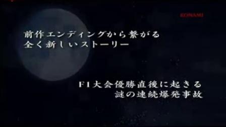《武装神姬:战斗大师Mk2》宣传视频
