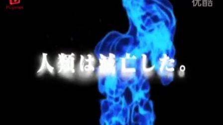 热门动画《黑岩》游戏化 有望登陆PSP