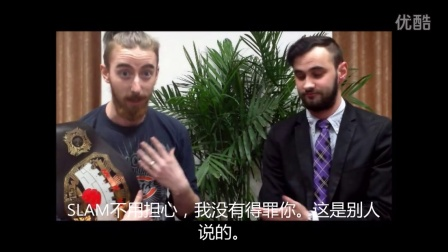MKW摔角王国 DALTON BRAGG 布拉格 INTERVIEW
