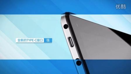 12.2寸Skylake第六代酷睿芯正版windows10酷比魔方i9