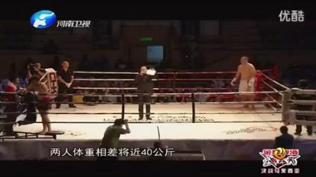 武林风决战马来西亚功夫巨人张申被米瑞吉TKO