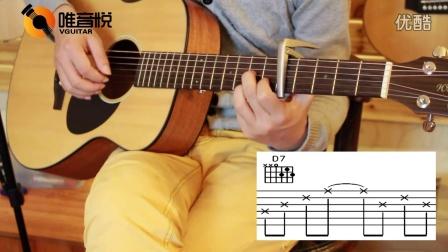 【唯音悦】小幸运 C调简单版 吉他弹唱教学 田馥甄 hebe 我的少女时代主题曲