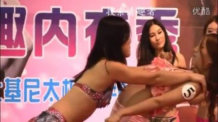 2015广州 性 文化节02