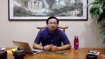 【P2P投资理财平台】沪臣地方金融:互联网金融的前世今生(上)