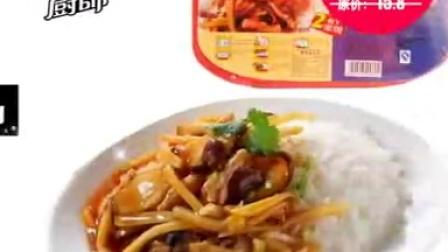 厨师包装盒装速食自热方便米饭抓饭快餐鱼香肉丝米饭445g