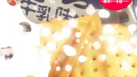嘉友 新口味特浓牛乳味饼干特鲜炼奶起士饼干468g 牛奶饼干 2