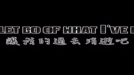 31. LINKIN PARK - WHAT I'VE DONE(中文歌词) (1)
