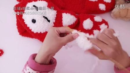 棉柔朵朵编织小屋 绒绒线阿狸 帽子围巾套装 配件及缝合编织视频教程