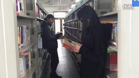 纯爱微电影《与图书馆来场邂逅》 安徽工程大学-青春纯爱微电影