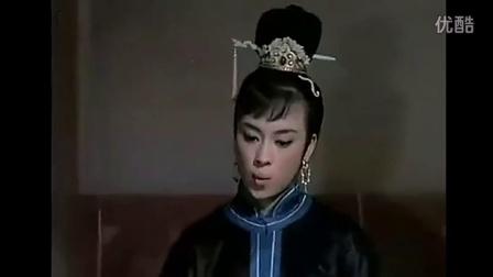 《聊斋志异-小翠》 超清版