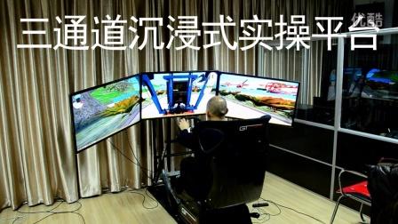 这才是虚拟现实技术正确的打开方式