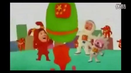 2013小小智慧树歌曲大全 开场歌舞饼干歌 高清 - 副本_标清