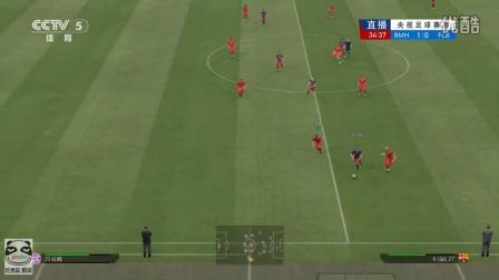PES2016 WECN KONAMI联赛 05拜仁VS巴塞罗娜